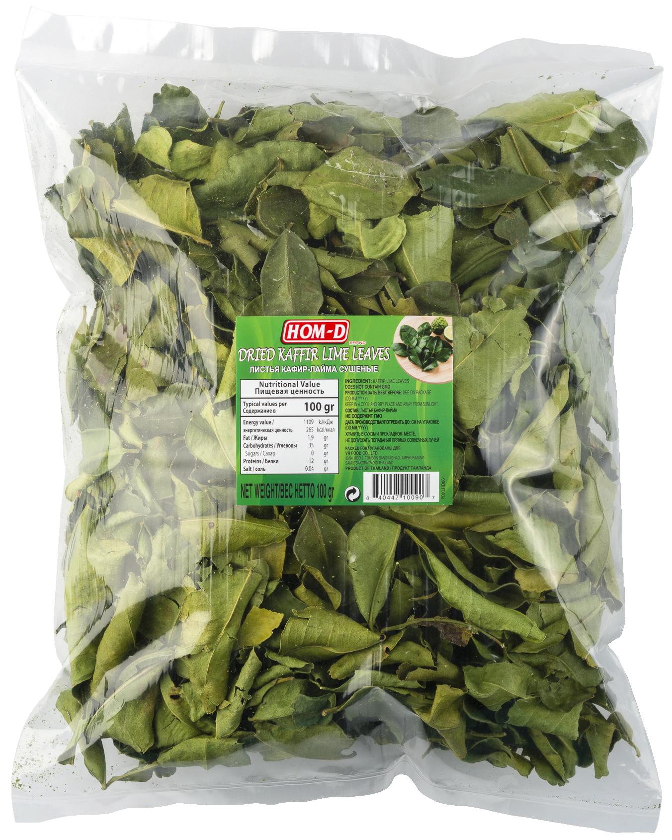 Листья каффир-лайма сушеный 100гр (12шт/кор)