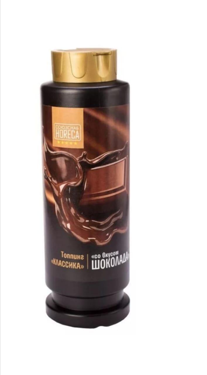 """Топпинг Классика """"Шоколад"""" 1кг (черная бут) изображение 1"""