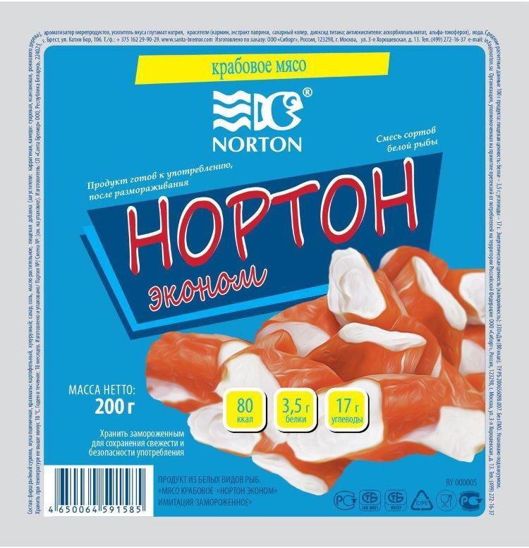Крабовое мясо 200 гр Нортон (30 шт./6 кг/кор) изображение 1