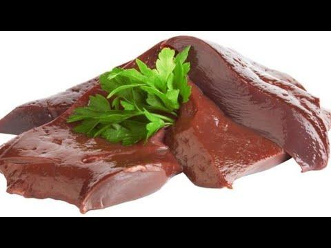 Печень говяжья с/м НМК /вес изображение 1
